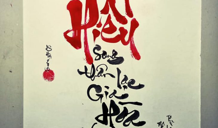 Learning Chinese Calligraphy Benefits Language Study